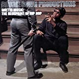 >Boogie Down Productions - Gimme Dat (Woy)