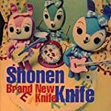 Pochette de l'album pour Brand New Knife
