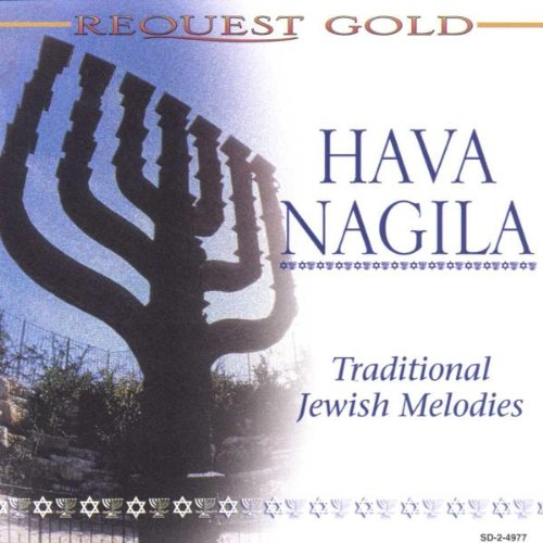 Original album cover of Traditional Jewish Melodies by Hava Nagila