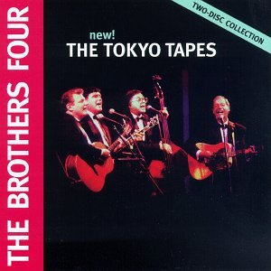 The Tokyo Tapes