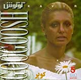 Best of Googoosh, Vol. 5: Kavir
