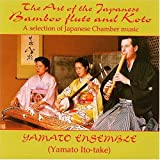 Cubierta del álbum de The Art of the Japanese Bamboo Flute and Koto