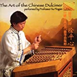 Copertina di The Art of the Chinese Dulcimer