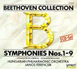 Ludwig van Beethoven - Beethoven Collection: Symphonies Nos. 1-9, Complete Recording (Box Set)