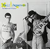 Skivomslag för Half Japanese - Greatest Hits