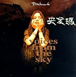 Copertina di album per Voices From the Sky