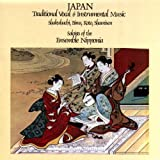 Skivomslag för Japan: Traditional Vocal & Instrumental Music