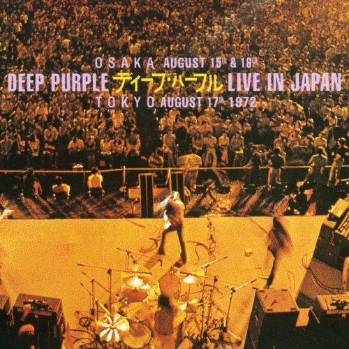 Deep Purple - Live In Japan - Zortam Music