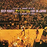 LIVE IN JAPAN [Box set] / Deep Purple