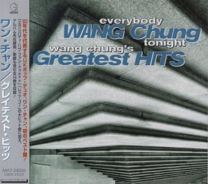 Wang Chung - Greatest Hits