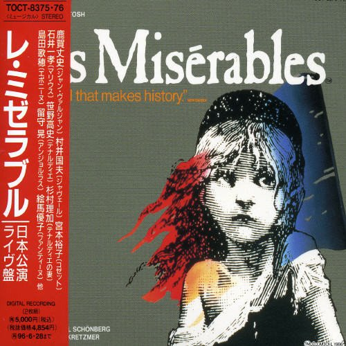 Les Miserables (1994 Japanese Red Cast)