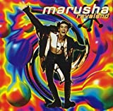 Marusha - It Takes Me Away Lyrics