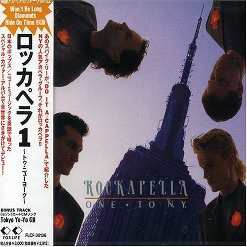 Rockapella, Vol. 1: To N.Y.