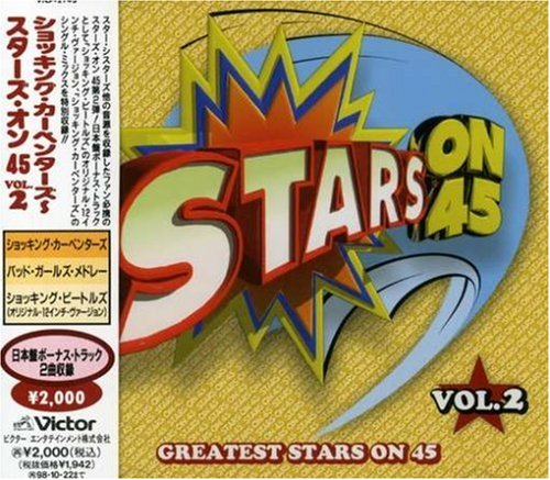 Greatest Stars on 45, Vol. 2