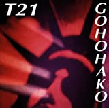 Capa do álbum Gohohako