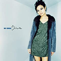 Bic Runga