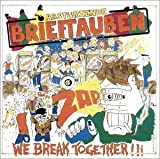 Cubierta del álbum de We Break Together!!!