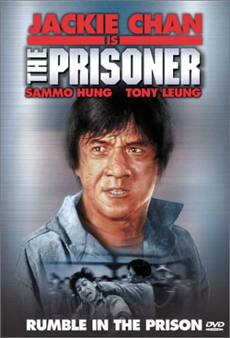 Prisoner, The / Huo shao dao / Остров огня (1990)
