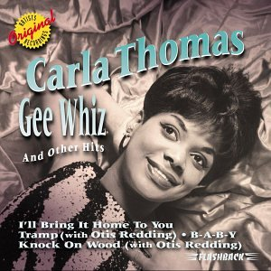 gee whiz other hits