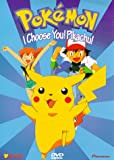 Pokemon - I Choose You! Pikachu! (Vol. 1) - movie DVD cover picture