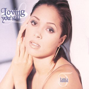 Loving You Still [CD5/Cassette Single]
