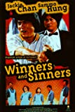 Winners and Sinners - movie DVD cover picture