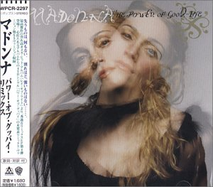 Madonna - The Power Of Good-bye (Album Version) Lyrics - Zortam Music