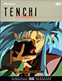 Tenchi Muyo - OVA DVD Boxed Set - movie DVD cover picture