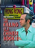 The Killing of a Chinese Bookie - movie DVD cover picture