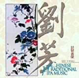 Cover of Chinese Traditional Pipa Music