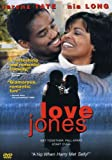 Love Jones - movie DVD cover picture