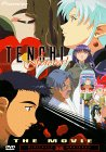 Tenchi Forever - Tenchi the Movie - movie DVD cover picture