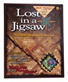 Diagonal Maze 515-piece Puzzle: Escape from Eden - Mystery Game