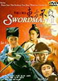 Swordsman II - movie DVD cover picture