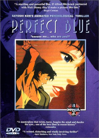 Perfect Blue | Amazon.com