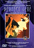 Perfect Blue - movie DVD cover picture