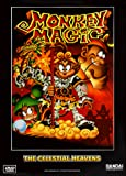 Watch Monkey Magic Online