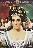 The Taming of the Shrew - movie DVD cover picture