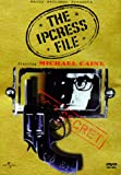 The Ipcress File - movie DVD cover picture