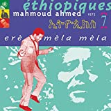 Album cover for Ethiopiques 7: Erè Mèla Mèla