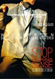 Talking Heads - Stop Making Sense - movie DVD cover picture