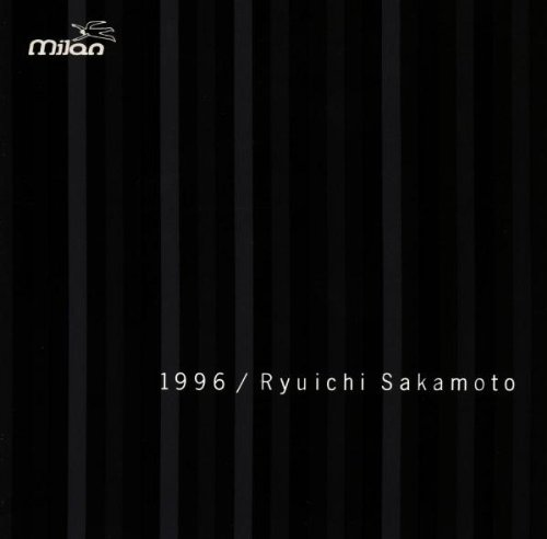 Ryuichi Sakamoto - Rain (I Want a Divorce) Lyrics - Zortam Music
