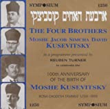 Kusevitsky Bros.: Songs & Praise ~ by Ruggero Leoncavallo, Jewish Traditional, Giuseppe Verdi