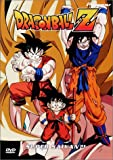 Dragonball Z, Vol. 17 - Super Saiyan - movie DVD cover picture
