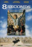 8 Seconds - movie DVD cover picture