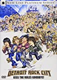 Detroit Rock City (New Line Platinum Series) - movie DVD cover picture