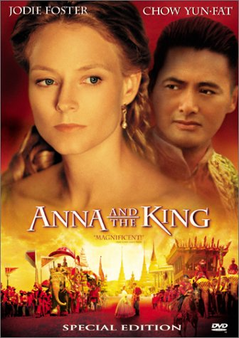 Anna and the King / Анна и Король (1999)