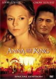 Анна и Король /Anna and the King/  (1999)