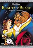 Beauty and the Beast (1991) (Movie)