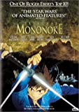Princess Mononoke - movie DVD cover picture